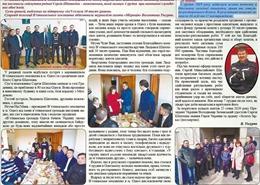 Báo Ukraine đưa tin về hành động sẻ chia cao đẹp của người Việt tại Odessa