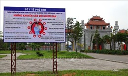 Tạm dừng các hoạt động kinh doanh, dịch vụ tại khu di tích lịch sử Đền Hùng