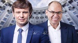 Điều chỉnh nhân sự trong nội các Ukraine