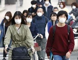 'Giải cơn khát' khẩu trang tại Nhật Bản