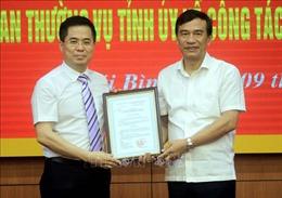 Điều động, bổ nhiệm ông Nguyễn Hoàng Giang làm Thứ trưởng Bộ Khoa học và Công nghệ