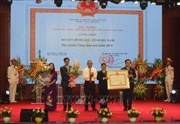 Huyện Bình Lục (Hà Nam) đón Bằng công nhận huyện đạt chuẩn nông thôn mới