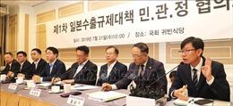 Hàn Quốc yêu cầu WTO mở hội đồng giải quyết tranh chấp thương mại với Nhật Bản