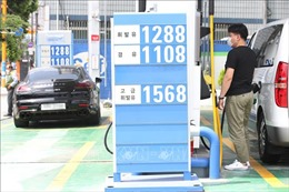 Giá dầu châu Á tiếp tục tăng