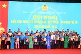 Hà Nội: Lan tỏa sâu rộng các tấm gương điển hình tiên tiến xuất sắc