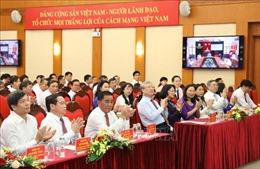 Ủy ban Kiểm tra Trung ương tổ chức Đại hội Thi đua yêu nước lần thứ IV