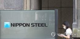 Tòa án Hàn Quốc bác kháng cáo của hãng Nippon Steel liên quan tịch thu tài sản
