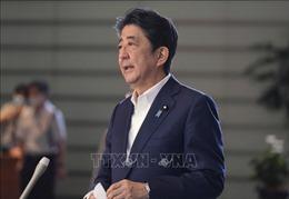 Nhật Bản: Đảng LDP cân nhắc bầu chọn lãnh đạo mới vào giữa tháng tới