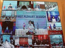 Phiên họp toàn thể Đại hội đồng AIPA lần thứ 41: Tăng cường tình đoàn kết giữa các nghị viện thành viên AIPA