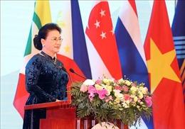 AIPA 41: Ngoại giao nghị viện vì hòa bình, ổn định, hợp tác và phát triển bền vững