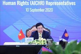 Đối thoại giữa các Bộ trưởng Ngoại giao ASEAN và Ủy ban liên Chính phủ ASEAN về nhân quyền (AICHR)