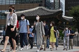 Hàn Quốc phát hiện ổ dịch COVID-19 mới tại thủ đô Seoul