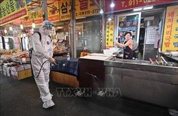 Hàn Quốc gia hạn biện pháp giãn cách xã hội thêm một tuần