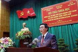 Đồng chí Tố Hữu với cách mạng Việt Nam và quê hương Thừa Thiên - Huế