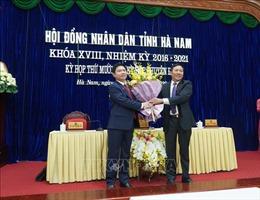 Ông Trương Quốc Huy được bầu giữ chức Chủ tịch UBND tỉnh Hà Nam