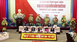 Đồng chí Trương Thị Mai dự, chỉ đạo Đại hội Đảng bộ tỉnh Bạc Liêu lần thứ XVI