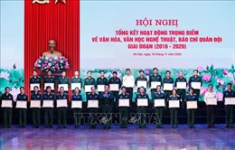 Quân đội tổng kết các hoạt động trọng điểm về văn hoá, báo chí, nghệ thuật