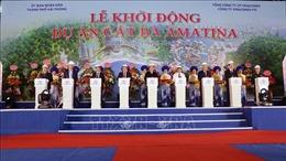 Hải Phòng khởi động dự án Khu đô thị du lịch Cái Giá, Cát Bà