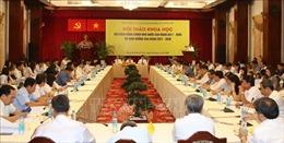 Việt Nam phấn đấu thuộc nhóm 50 nước dẫn đầu về Chính phủ điện tử