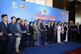 Carnival Doanh nhân trẻ ASEAN 2020