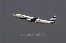 Saudi Arabia chính thức mở không phận cho các chuyến bay của Israel