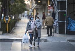 Iran áp đặt lệnh giới nghiêm tại 330 thành phố