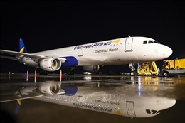 Ra mắt hãng hàng không Vietravel Airlines