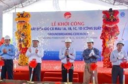 Cà Mau khởi công nhà máy điện gió có tổng mức đầu tư trên 10.000 tỷ đồng