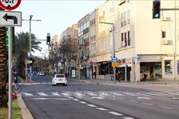 Israel dự báo tăng trưởng GDP 4,6% năm 2021