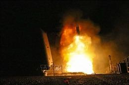 Nhật Bản, Hàn Quốc hoan nghênh Mỹ và Nga gia hạn Hiệp ước New START
