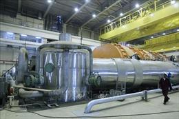 IAEA thông báo Iran tiếp tục làm giàu urani