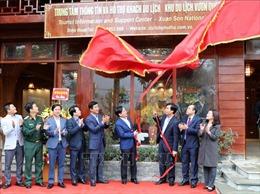 Khai trương Trung tâm thông tin và hỗ trợ khách du lịch Vườn Quốc gia Xuân Sơn