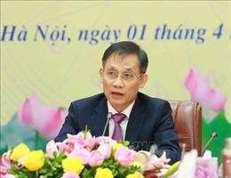Hội nghị thông báo về kết quả Đại hội XIII của Đảng ta tới Đảng NDCM Lào