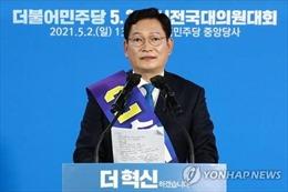 Đảng Dân chủ cầm quyền ở Hàn Quốc có chủ tịch mới