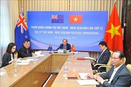 Quan hệ hợp tác Việt Nam - New Zealand đang phát triển mạnh mẽ, ngày càng tin cậy
