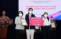 Chung tay đóng góp cho Quỹ vaccine phòng COVID-19 - việc của mọi người, mọi nhà