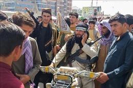 Mỹ kêu gọi Taliban trả tự do các quan chức Afghanistan đang bị giam giữ