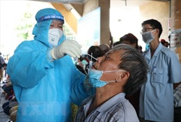 Đồng Nai: Xét nghiệm, tiêm vaccine cho toàn bộ người dân trong các khu nhà trọ có ca mắc COVID-19