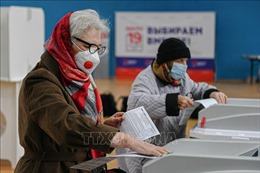 Bầu cử Duma Quốc gia Nga: Đảng Nước Nga Thống nhất tiến gần đến chiến thắng