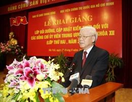 Khai giảng Lớp bồi dưỡng, cập nhật kiến thức dành cho các Ủy viên Trung ương Đảng Khóa XII