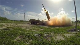 Mỹ không loại trừ khả năng đàm phán kiểm soát vũ khí với Nga