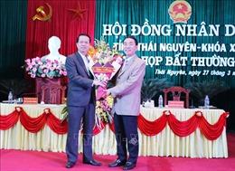 Ông Dương Văn Lượng được bầu làm Phó Chủ tịch UBND tỉnh Thái Nguyên