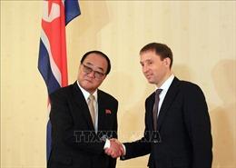 Báo Triều Tiên đánh giá cao mối quan hệ với Nga