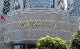 Trung Quốc điều tra cựu Chủ tịch Ngân hàng Phát triển vì nghi án tham nhũng