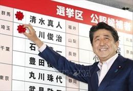 Thủ tướng Nhật Bản với trọng trách giành lòng tin