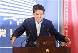 Nhật Bản kêu gọi Hàn Quốc xem xét lại quyết định rút khỏi GSOMIA
