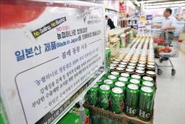 Mâu thuẫn Nhật - Hàn có thể làm thay đổi cấu trúc kinh tế Đông Á