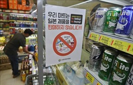 Nhật Bản đồng ý đàm phán song phương với Hàn Quốc về tranh cãi thương mại
