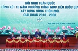 Thủ tướng Nguyễn Xuân Phúc dự Hội nghị toàn quốc tổng kết 10 năm xây dựng nông thôn mới