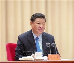 Hội nghị nghiên cứu việc kiên trì và hoàn thiện chế độ xã hội chủ nghĩa đặc sắc Trung Quốc